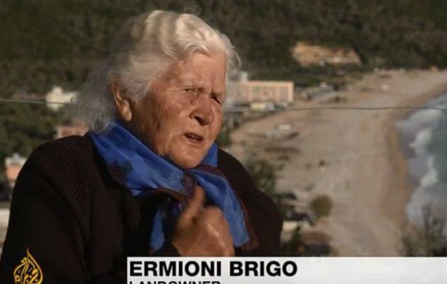 Η Αλβανία στο στόχαστρο του Al Jazeera για τις ελληνικές περιουσίες