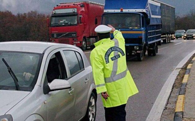 Την Καθαρά Δευτέρα σε ποιες οδούς θα απαγορεύεται η κίνηση των φορτηγών