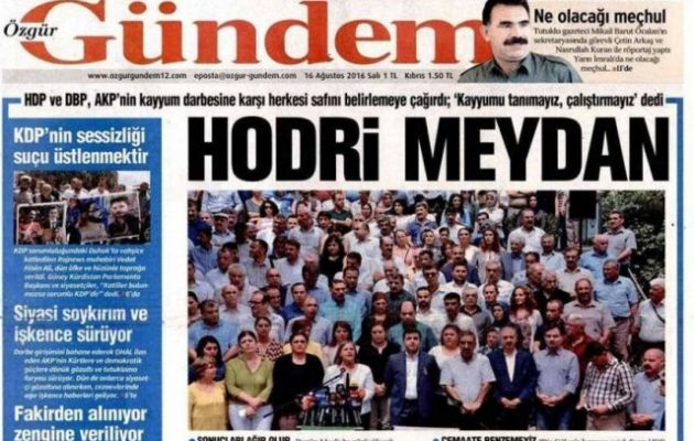 Καταδικάστηκε η Τουρκία για το κλείσιμο της κουρδικής εφημερίδας «Ozgur Gundem»
