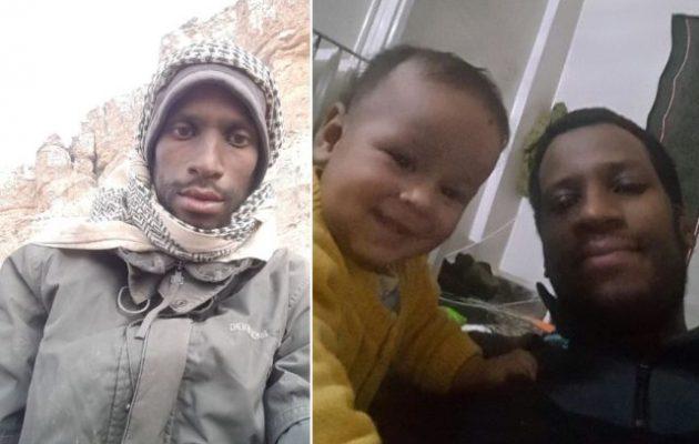Ο τζιχαντιστής Χατίμ Ρόντζερς παραδόθηκε με δύο μωρά