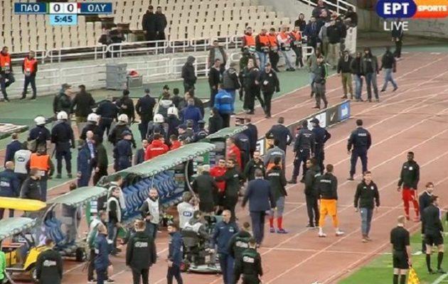 Επεισόδια στο ΟΑΚΑ: Οπαδοί του Παναθηναϊκού επιτέθηκαν στον πάγκο του Ολυμπιακού (βίντεο)