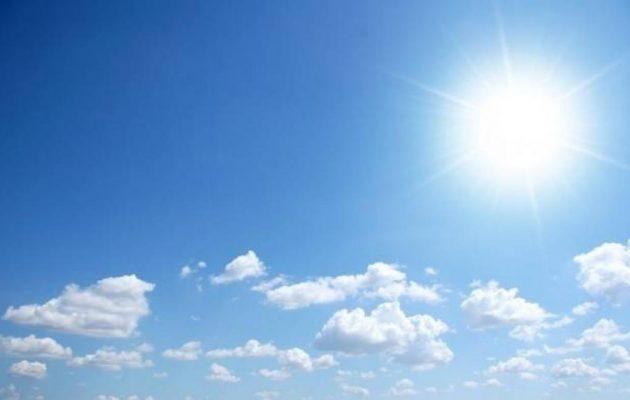 Αίθριος ο καιρός την Τετάρτη – Μικρή πτώση της θερμοκρασίας
