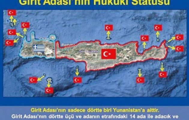 «Η Κρήτη κατά 3/4 ανήκει στην Τουρκία» λέει ο Σαϊγκί Οζτούρκ