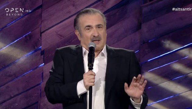 Ο Λαζόπουλος με σκληρό ανταγωνισμό – Προτελευταίος στην τηλεθέαση