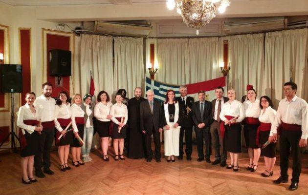 Το Λύκειο Ελληνίδων Φλώρινας γιόρτασε την 25η Μαρτίου με τους Έλληνες της Αιγύπτου