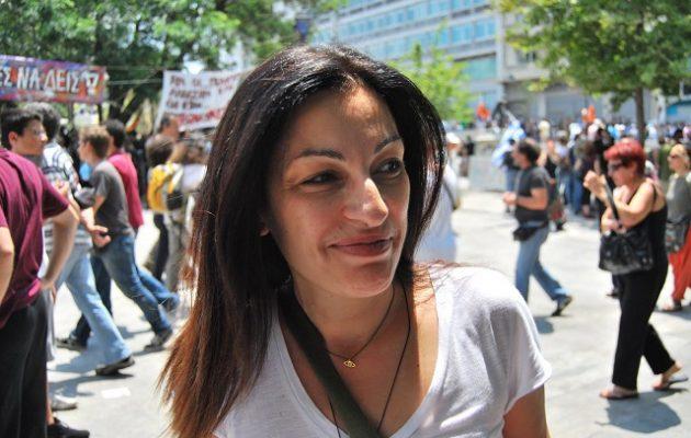 Η Μυρσίνη Λοΐζου εκτός ευρωψηφοδελτίου του ΣΥΡΙΖΑ