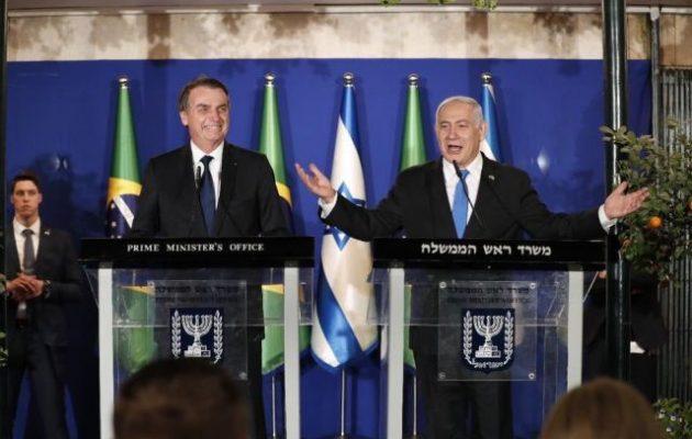 Η Βραζιλία ανοίγει διπλωματικό γραφείο στην Ιερουσαλήμ