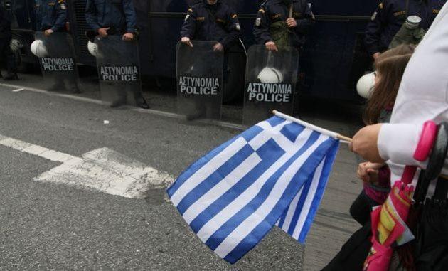 25η Μαρτίου: Ποιοι δρόμοι της Αθήνας θα είναι κλειστοί για την παρέλαση