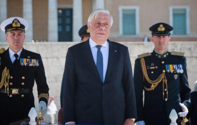 Παυλόπουλος: «Μολών Λαβέ» σε όσους επιβουλεύονται την ελευθερία μας (βίντεο)