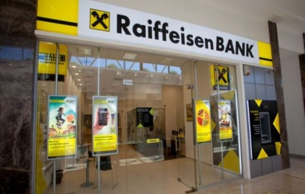 Και στην Αλβανία δραστηριοποιείται αυστριακή τράπεζα που κατηγορείται για ξέπλυμα