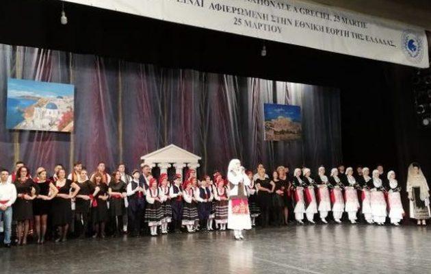 Λαμπρός εορτασμούς της 25ης Μαρτίου στη Ρουμανία (βίντεο)