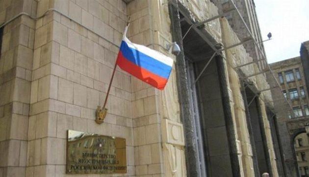 Και η Ρωσία αναγνώρισε τη Βόρεια Μακεδονία με το νέο της όνομα