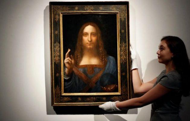 «Εξαφανίστηκε» ο πίνακας Salvator Mundi του Ντα Βίντσι αξίας 450,3 εκ. δολαρίων
