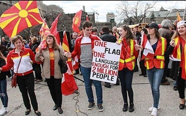 Το «Βόρεια Μακεδονία» είναι προδοσία λένε οι Σκοπιανοί του Καναδά