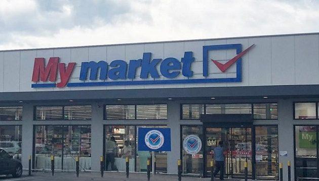 Απολύθηκε η διευθύντρια του My Market για το εξευτελιστικό «ραβασάκι» στους εργαζόμενους