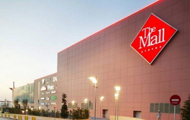 Γυναίκα έπεσε από τον 3ο όροφο του εμπορικού κέντρου Mall στο Μαρούσι