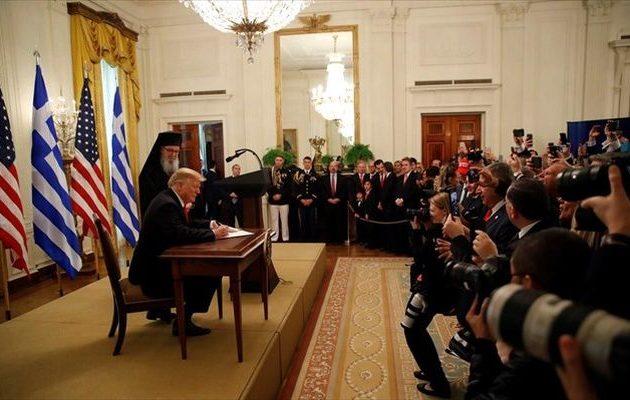 25η Μαρτίου στον Λευκό Οίκο – Τραμπ: «Οι ΗΠΑ έχουν διαμορφωθεί βαθιά από τον ελληνικό πολιτισμό»