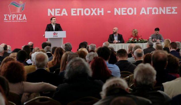 Το Σάββατο συνεδριάζει η Κ.Ε. του ΣΥΡΙΖΑ με ομιλία του Αλέξη Τσίπρα