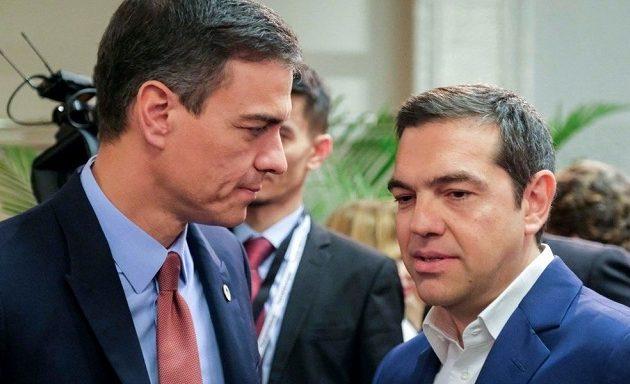 Τσίπρας σε Ευρωσοσιαλιστές: Μπλόκο στον ακροδεξιό και νεοφιλελεύθερο Βέμπερ για την Κομισιόν