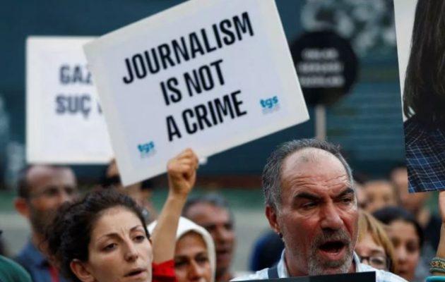 Η Τουρκία «έκοψε» τις διαπιστεύσεις μη αρεστών Ευρωπαίων δημοσιογράφων – Αντίδραση από τη Γερμανία