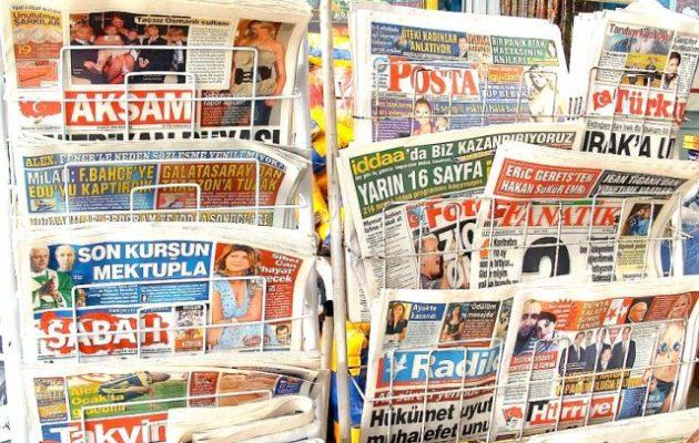 Το 90% των ΜΜΕ στην Τουρκία ελέγχονται από το καθεστώς Ερντογάν