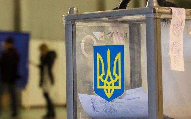 Εκλογές Ουκρανία: Ένας κωμικός φαβορί για πρόεδρος – Συνολικά 39 υποψήφιοι