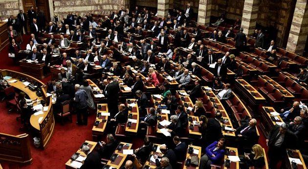 «Πέρασε» η Συνταγματική Αναθεώρηση – Aποσυνδέεται η εκλογή Προέδρου από τις πρόωρες εκλογές