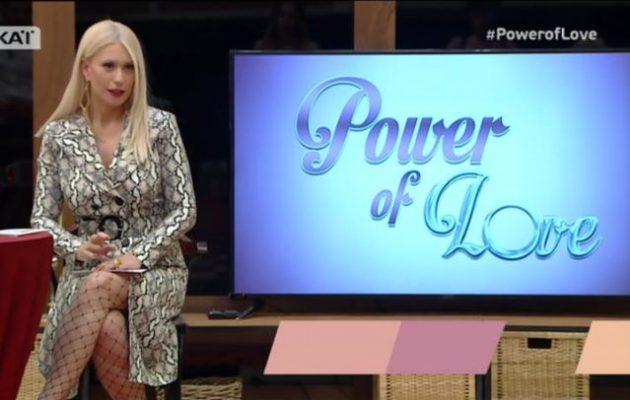 Ο ΣΚΑΪ κόβει το «Power of Love» λόγω χαμηλής τηλεθέασης