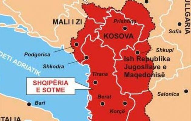 Μεγάλη Αλβανία – Νέο σχέδιο για να προσαρτήσουν εδάφη στην Αλβανία