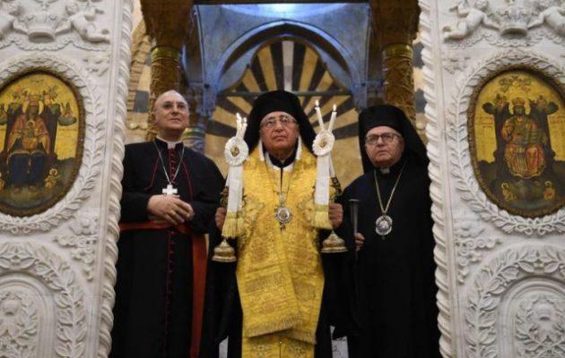 Λειτούργησε ξανά η Μελχίτικη Ελληνική Καθολική Εκκλησία στο Χαλέπι