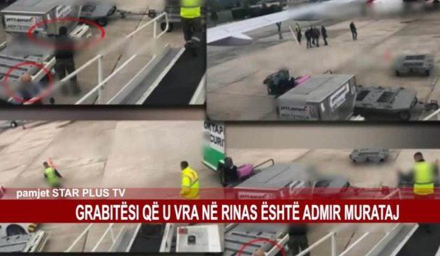 Αντιπολίτευση – Αλβανία: «Η κυβέρνηση έστησε τη ληστεία στο αεροδρόμιο»