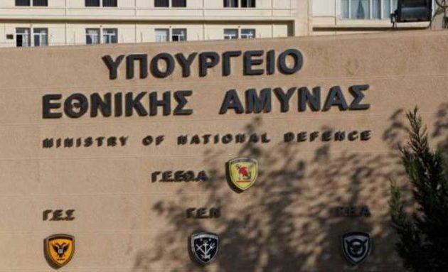 Στο υπουργείο Εθνικής Άμυνας την Τρίτη οι βουλευτές για απόρρητη ενημέρωση στα ελληνοτουρκικά