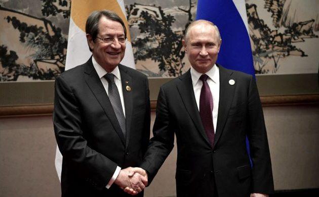 Αναστασιάδης σε Πούτιν: «Δεν ενοχλούν την Κύπρο οι άριστες σχέσεις της Ρωσίας με την Τουρκία»