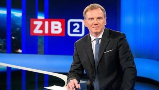 Το αυστριακό ακροδεξιό κόμμα ζητά το «κεφάλι» παρουσιαστή της δημόσιας τηλεόρασης