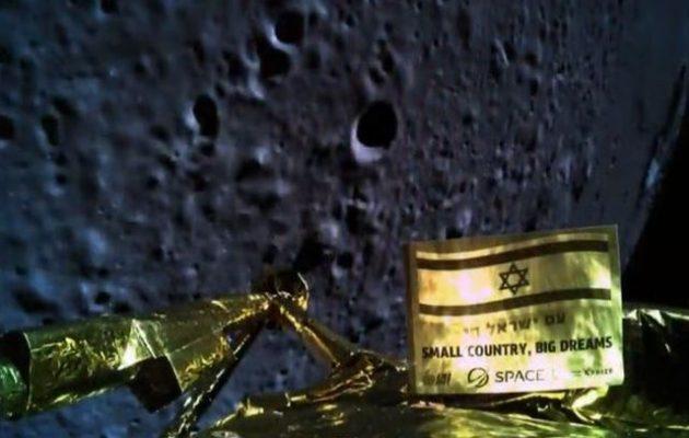 Μπορεί το «Beresheet» να συνετρίβη στη Σελήνη αλλά ο Νετανιάχου δήλωσε: «Θα ξαναπροσπαθήσουμε»