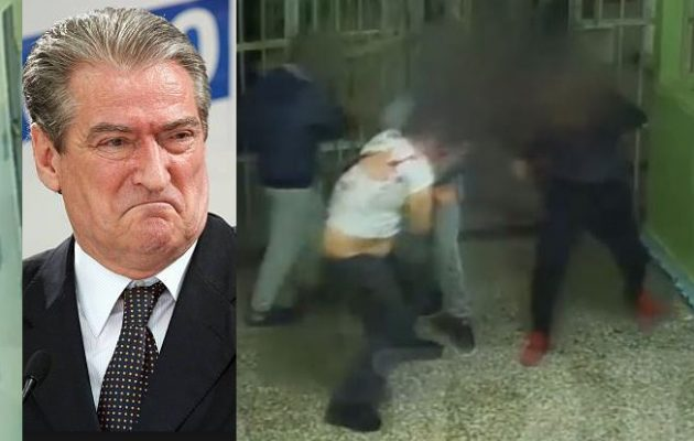 Ο Σαλί Μπερίσα ωρύεται ότι οι ελληνικές φυλακές είναι σφαγεία Αλβανών