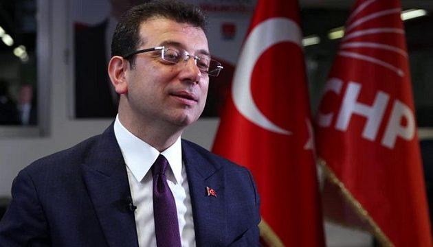 Τουρκικά ΜΜΕ: Σχέδιο δολοφονίας του Εκρέμ Ιμάμογλου από το Ισλαμικό Κράτος