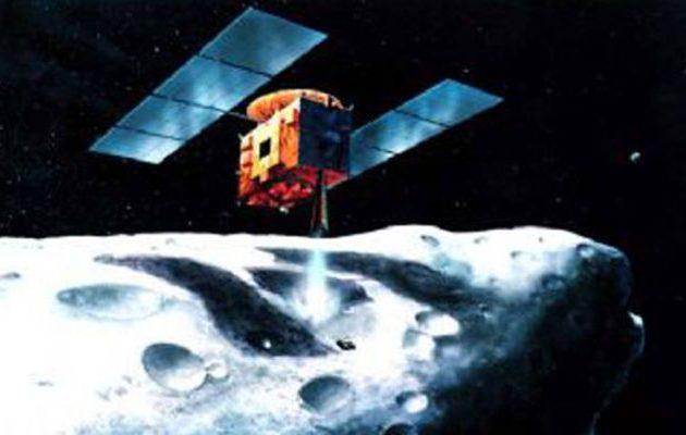 Ιαπωνικό διαστημικό σκάφος «βομβάρδισε» αστεροειδή