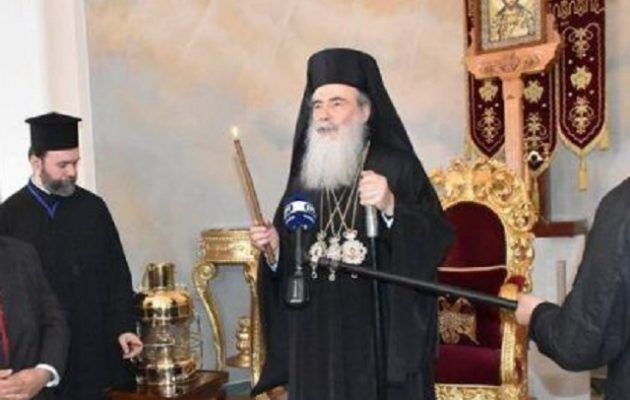 Πατριάρχης Ιεροσολύμων: Ο Χριστός, η μόνη προσωπικότητα στον κόσμο που έθεσε εαυτόν υπέρ της δικαιοσύνης