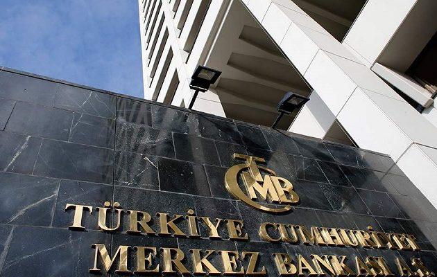 Οι Financial Times αποκαλύπτουν το βρώμικο παιχνίδι της κεντρικής τράπεζας της Τουρκίας