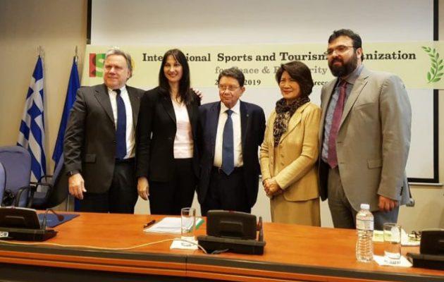 Υπουργοί και Διεθνείς θεσμικοί φορείς εξήραν το έργο της Κουντουρά για την ίδρυση του Διεθνούς Οργανισμού ISTO for P&P υπό τον ΟΗΕ