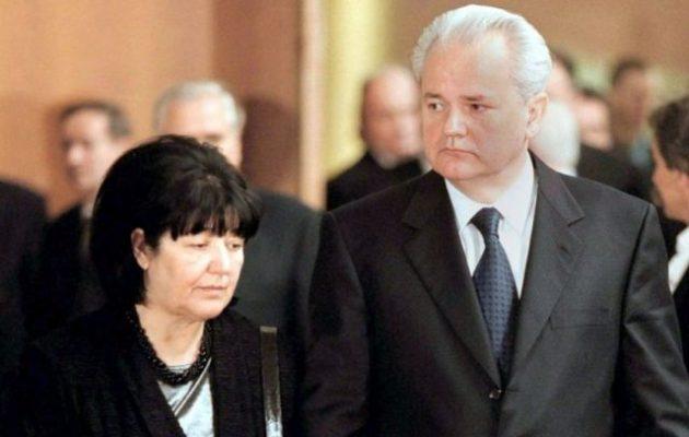 Πέθανε αυτοεξόριστη στη Ρωσία η χήρα του Σλόμπονταν Μιλόσεβιτς