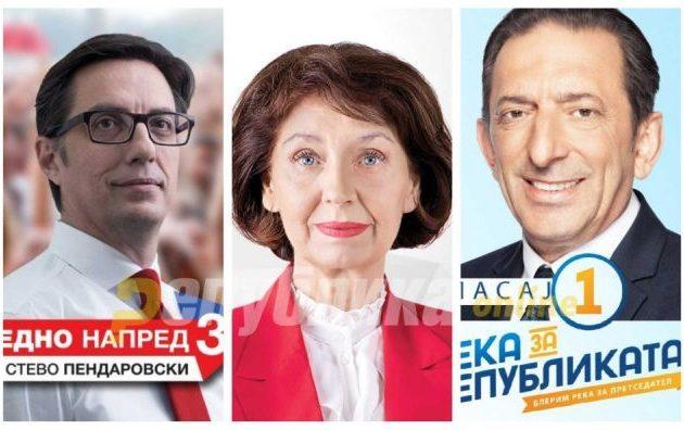 Εκλογές Βόρεια Μακεδονία: «Το ιερό όνομα Μακεδονία να μην ξεχαστεί»