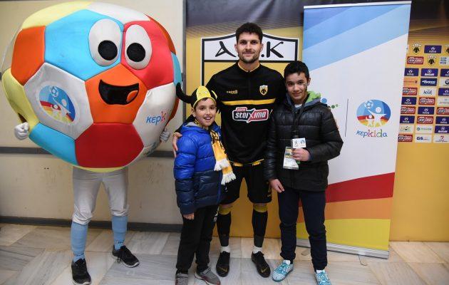 Σαρώνει και εφέτος η «Κερkidα ΟΠΑΠ»: Παρουσία σε 31 αγώνες με 4.480 συμμετοχές – Δωρεάν προσκλήσεις για το ΑΕΚ-Λάρισα