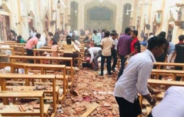 Πολύ λιγότεροι οι νεκροί από το μακελειό στη Σρι Λάνκα – Τι συνέβη