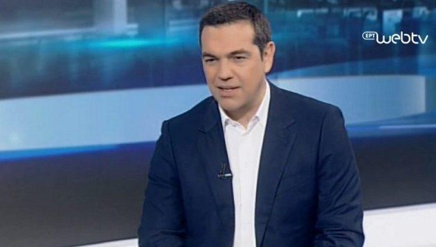 Τσίπρας: «Είμαι συνηθισμένος να χάνω στις δημοσκοπήσεις και να κερδίζω στην κάλπη»
