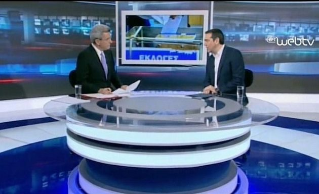 Τσίπρας: Δεν θα μειωθεί το αφορολόγητο – Δεν δώσαμε κάτι στα Σκόπια, πήραμε
