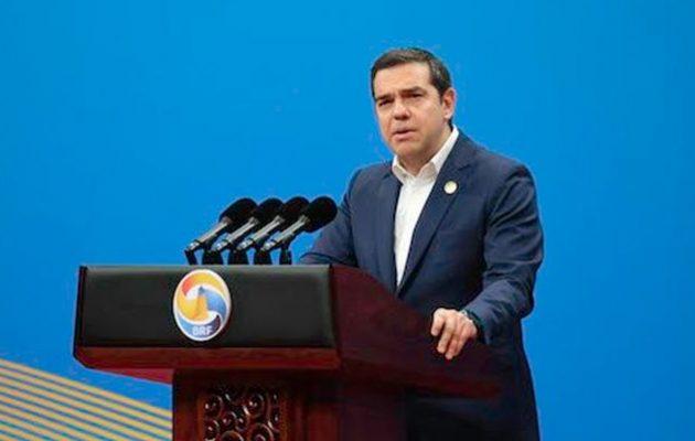 Αλέξης Τσίπρας: «Η Ελλάδα γέφυρα μεταξύ Δύσης και Ανατολής»