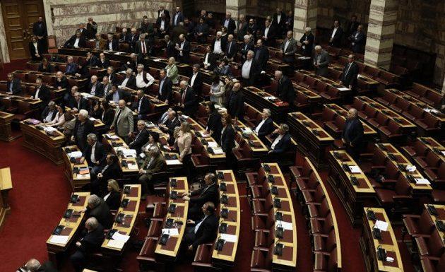 Εγκρίθηκε με ευρύτατη πλειοψηφία το ψήφισμα για τις γερμανικές αποζημιώσεις