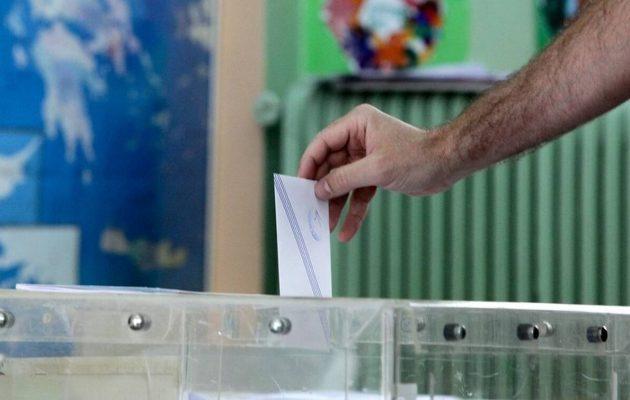Που θα ψηφίσουν οι ετεροδημότες – Οδηγίες από το ΥΠΕΣ για την αποφυγή ταλαιπωρίας